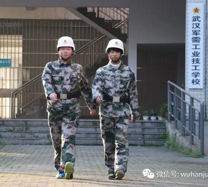 湖北省贫困学生认定工作通知