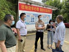 东湖生态旅游风景区联合检查组来校检查指导开